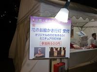 京都東山花灯路散策