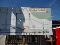 京都、鈴虫寺、亀岡夢コスモス園見物