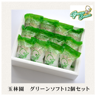 アイスの配達屋さん 4月のプレゼント商品決定!