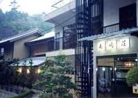 天然温泉 美嶋荘