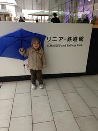 男2人旅‥名古屋編