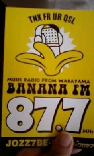 ラジオに出るよ〜♪