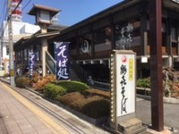京都での昼食