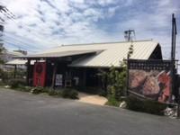 寛屋奈良店
