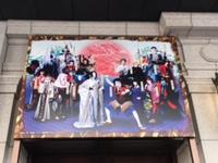 スーパー歌舞伎Ⅱワンピース