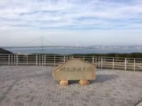 16日の風景(明石海峡大橋)