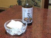 ごろごろ水で作った豆腐