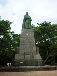 土佐坂本龍像