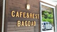 バイカーの集まるカフェ~有田川~