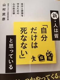 きょうの本