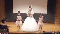 プリンセスメイクショー メイクフェス in SHIBUYA