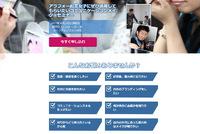 アラフォー起業女子の為のコミュニケーションメイク®セミナー