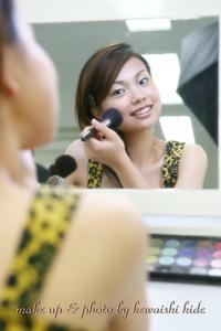 化粧は氣粧で氣笑する!
