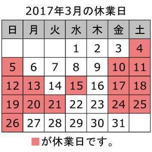 2017022410