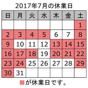 2017062401