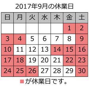 2017082702