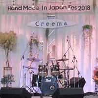 HandMade In Japan Fes 無事終了