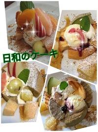 焼きシフォンケーキ