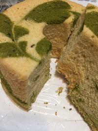 ごぼうとほうれん草のシフォンケーキ       ブーケ
