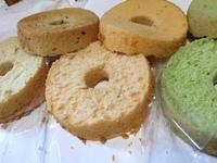 色々なシフォンケーキ