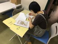 ホッピングママ講師プロフィールブックを作成中です。
