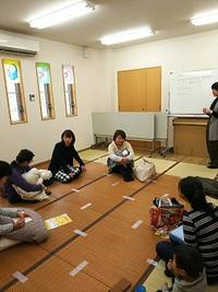 ママ講師交流会を開催しました。