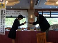 和歌山8ライオンズクラブ様よりご寄付をいただきました♪