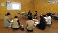 ママカレッジ2nd  『キャリアデザイン 第3回』 開催報告です!