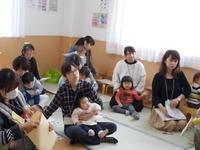 ママジョブ応援ナビ事業「ママのための再就職支援セミナー」保活情報提供&交流会」開催報告