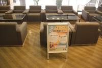 女性のための 就活準備セミナー【有田市】行ってきました! パート2