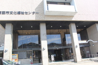 ◇有田市◇女性のための再就職支援セミナー≪印象UP! 身だしなみセミナー≫開催報告