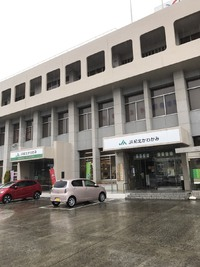 女性のための就活準備セミナー「ビジネスマナー確認講座」 橋本市会場
