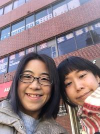 奈良のNPO法人 市民活動サークルえん さんに行ってきました♪