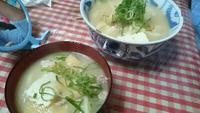 スープより