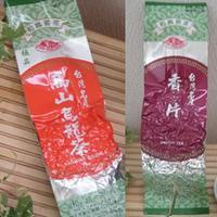 定番の台湾茶専門店の980円お試しセット 凍頂烏龍茶×香片