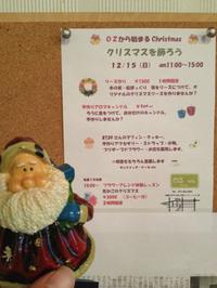 12/15 Ozcafe♡