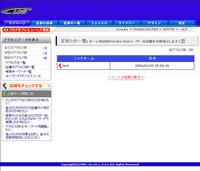 ■アクセス数について