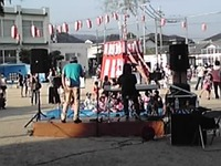 TONPEI 直川小学校夏祭り