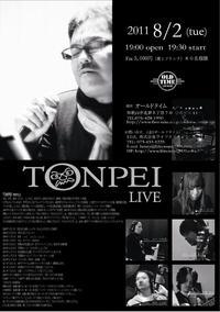 TONPEI @オールドタイム ポスター出来た!!