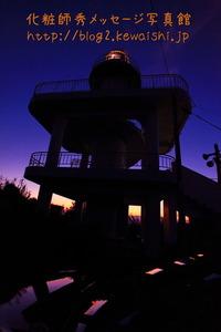 雑賀崎灯台もと明るし