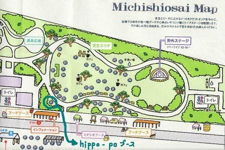 ミチシオ祭~出展場所~