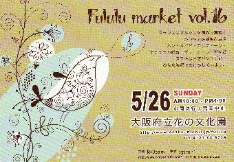 Flulu market