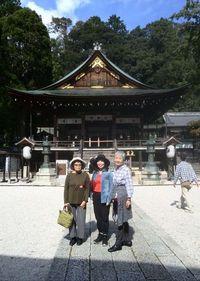 和歌山市老人クラブ旅行