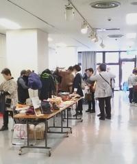 紀南文化会館手作り市