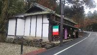 奈良でキッシュ