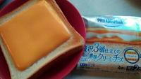 贅沢チーズっ