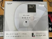 Wi-Fi接続の体重計
