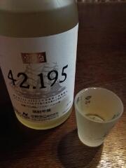 42,195