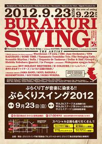 2012年9月23日のオレンジ&オニオンユニオン ライブ
