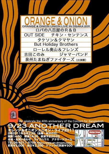 ORANGE & ONION UNION LIVE 2011